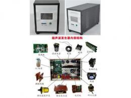 DDS频率自动跟踪超声波发生器