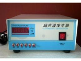 无级调频超声波发生器