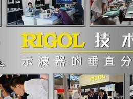 RIGOL技术站 | 一文读懂示波器的垂直分辨率