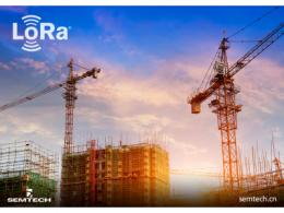 有人物联网借助LoRa®赋能建筑工地智能化管理