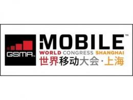 2021 MWC上海推线上通行证