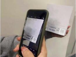 中国电商行业挑战与机遇并存,TUV南德推出品鉴标签增强消费信任