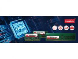 宜鼎国际领先推FPGA应用工业级DRAM模组