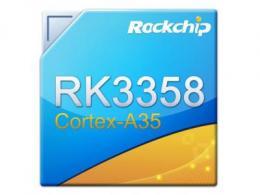瑞芯微RK3358系列芯片通过车规及工规测试