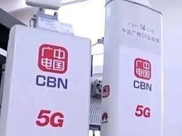 广电的700M网络,怎样共建共享?