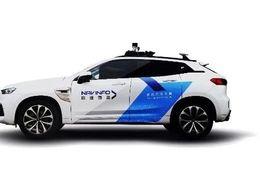 新·知丨自动驾驶传感器那点事之 激光雷达性能指标