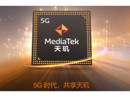 MediaTek推出全新5G调制解调器M80,支持毫米波和Sub-6GHz 5G网络