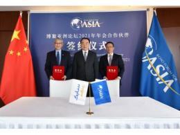 SABIC成为博鳌亚洲论坛2021年年会荣誉战略合作伙伴