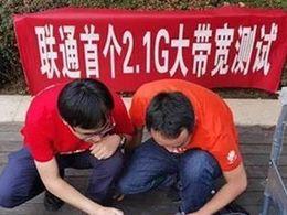 """2021年,4G频谱加速演进到5G!中国联通携手华为频出""""妙招"""""""
