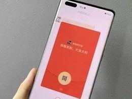 """春节红包大战开启,手机""""网开四面""""助你成抢红包高手!"""