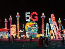 5G花式过年指南
