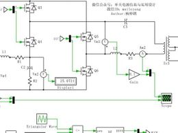 一种基于BUCK串联LLC的宽范围高效率充电应用的实现方法