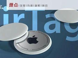 """UWB定位技术靠""""找东西""""开辟百亿美元市场,苹果三星已入局,国内厂商等待何时?"""