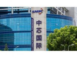 中芯国际在上海建设12英寸芯片项目