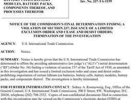 简评ITC对SKI的禁令