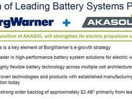 博格华纳7.54亿欧收购德国电池企业Akasol