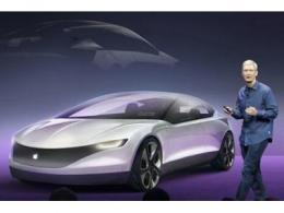 苹果获得四项新专利,汽车自动驾驶功能安全成最大卖点