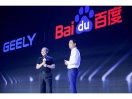李彦宏披露百度与吉利汽车合作进展:已任命合资公司CEO