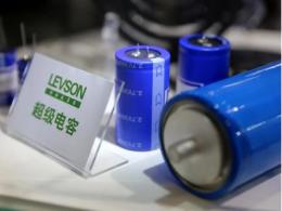 什么是超级电容?与普通电容有什么区别?