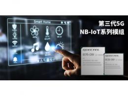 新品发布|移远通信发布第三代5G NB-IoT系列模组