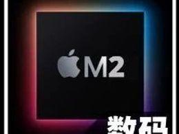 真不给对手活路?性能爆炸的苹果M2要来了......