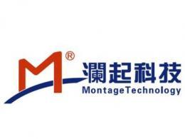 澜起科技入选JEDEC董事会