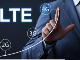 浅谈LTE技术及实际应用方案