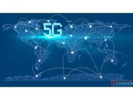 到2024年,全球5G订阅量将增长两倍并达到21亿