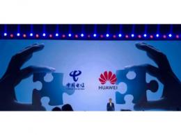 中国电信和华为联合发布超级频率聚变技术