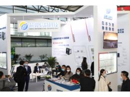 芯翼信息科技XY1100系列芯片携众多智能模组、智能表计等行业主流应用精彩亮相MWC上海展