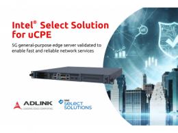 凌华科技MECS-6110边缘服务器通过面向通用客户端设备(uCPE)的英特尔®精选解决方案认证
