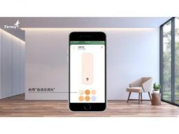 小燕科技智能照明产品融入苹果HomeKit自适应照明功能