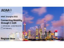 2021 MWC上海|5G+车联网 引爆汽车互联革命