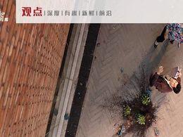 鸡蛋从25楼抛下便可致死,华为海康宇视…如何解决悬在城市上空的痛?