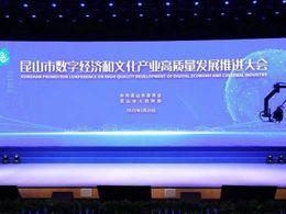 中科晶上在昆揭牌国际工业5G创新联盟,与库卡签约合作打造工业级5G智慧工厂