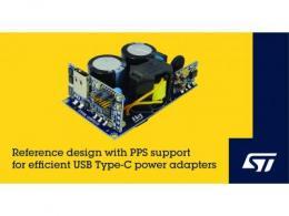 意法半导体推出支持高能效Power Delivery和PPS的参考设计 简化USB Type-C™电源适配器设计