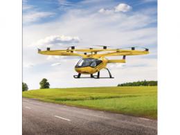 飞车要来了?吉利科技沃飞长空:2024年前后投放中国市场