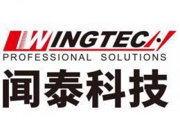 闻泰科技上海 12 寸晶圆厂将于 2022 年投产,预计年产 40 万片