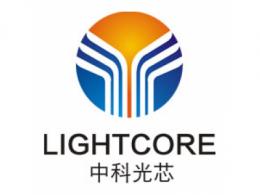 中科光芯完成新一轮数亿元融资,2021年加速抢占高端光芯片和模块市场