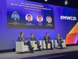 捷德在MWC发布物联网可信连接解决方案 助力中国IoT设备扬帆出海