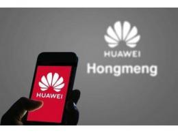 华为不会退出手机市场,鸿蒙有望助力消费者业务再次崛起
