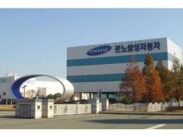 TCL收购苏州三星液晶工厂预计本月完成