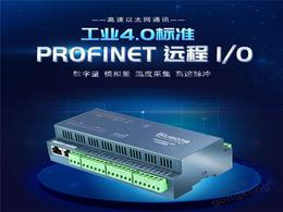 华杰智控HJ3209K16 Profinet IO模块