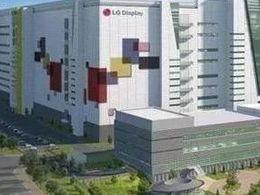 面板|LGD广州获广州开发区约10亿元资金,用于建设OLED生产基地