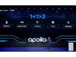 李彦宏委员: 智能经济将成经济发展新引擎