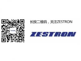 ZESTRON是一家怎样的公司