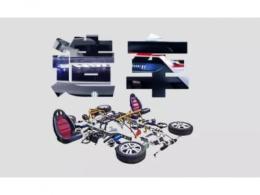 """陈虹:""""苹果造车""""我国汽车产业转型升级要加快"""