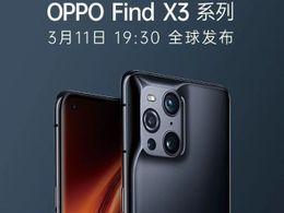 手机 | 三星供屏!OPPO Find X3系列搭载欧菲镜头模组,能拍屏幕像素点
