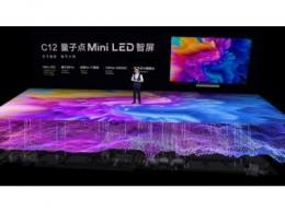 TCL电子重磅发布高端Mini LED 智屏,引领智能家居崭新时代