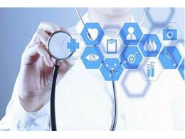 智慧医疗推广:加强顶层设计 加快技术研发
